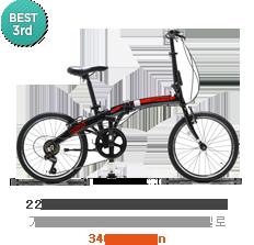best3 콤파스320