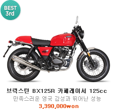 best3 BX 125R