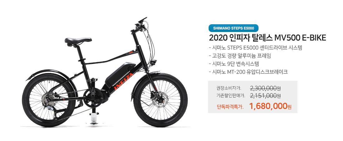 탈레스 MV500