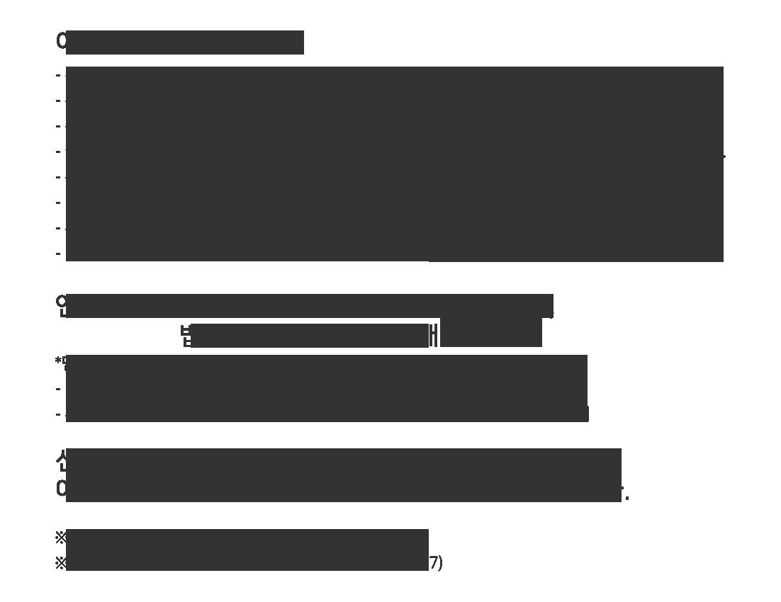 롯데카드설명3